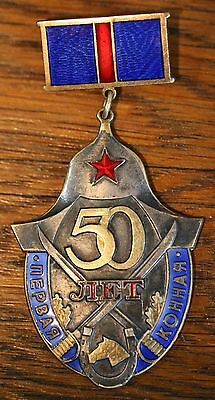 50 years of the First cavalry Army (Soviet Union)