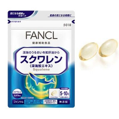 FANCL Squalene deep-sea shark extract moisture 300capsules 30-60days Japan