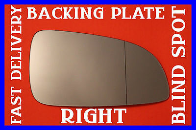 VAUXHALL ASTRA H DESIGN 2004-09  DOOR WING MIRROR GLASS BACKING PLATE RIGHT