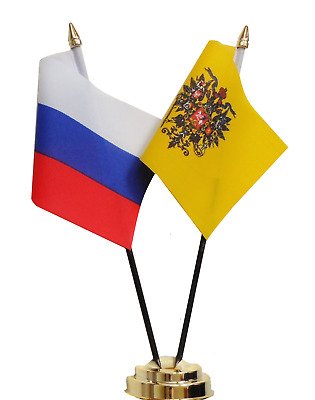 Russian Federation & Russia Imperial Standard Friendship Table Flag Set