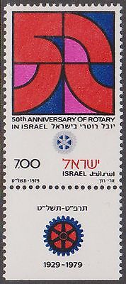 (T8-156) 1979 Israel 7 pounds rotary MUH