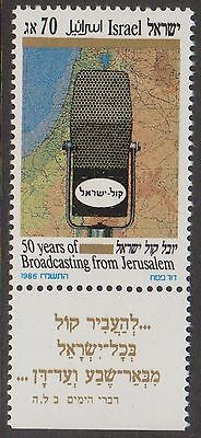 (T8-171) 1986 Israel 70a broad casting MUH