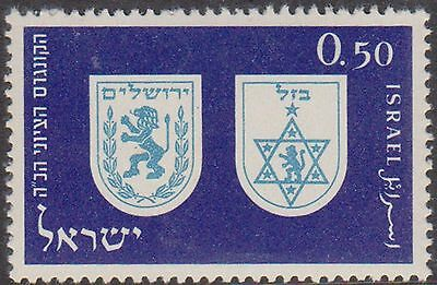 (T8-79) 1960 Israel 50a 25th Zionist congress MUH