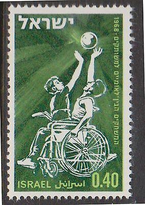 (T8-76)1968 Israel40a international games for paralyzed