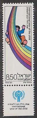 (T8-158) 1979 Israel 8 pounds 50 IYC MUH