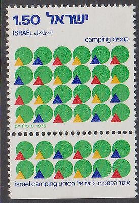 (T8-124) 1976 Israel 1 pound 50 camping MUH