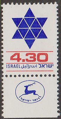 (T8-133) 1975 Israel 4 pounds 30 Star of David MUH