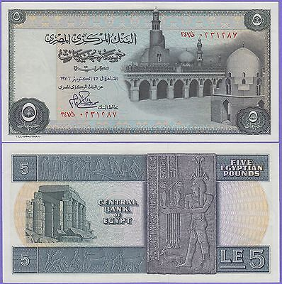 Egypt 5 Egyptian Pound Banknote 1969-1978 About Uncirculated Condition Cat#45-A