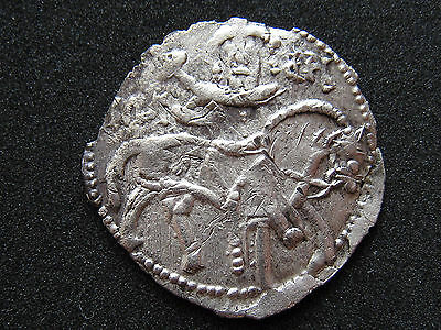 Michael Asen III / Shishman /Medieval Silver Coin Grosh Extremely Rarе