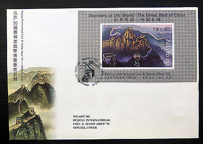 TONGA 1995 China Stamp Show - Great Wall OFFICIAL FDC NEW SALE PRICE FP209