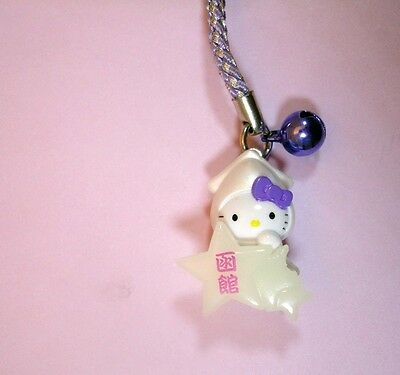Sanrio Hello Kitty Squid With Shooting Star (GID) Strap Charm 2009 NEW