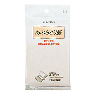 [SHISEIDO] No 012 Oil Control Blotting Paper 120 Sheets Made in Japan