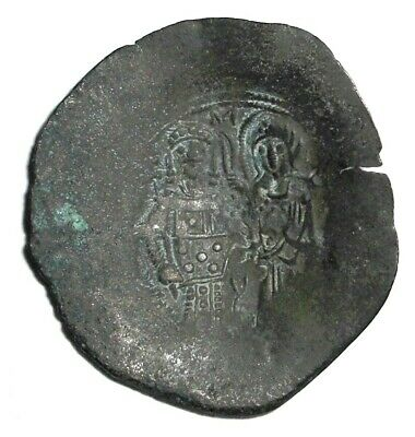 Ancient Byzantine Empire, Manuel I. Comnenos Aspron Trachy. 1143 AD. Cup coin