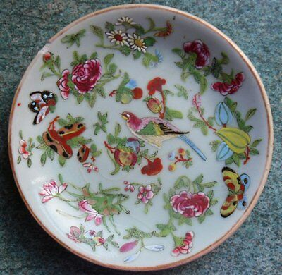 """Vintage Chinese Celadon Famille Rose Signed  Hand Painted Plate - 7.25"""" diameter"""