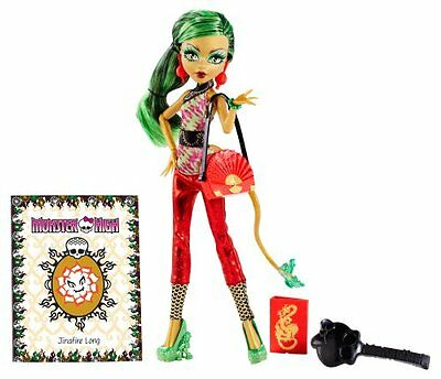 NEW Monster High New Scaremester Jinafire Long Fashion Doll