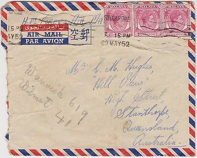 (GG5) 1952 Malaya envelope military Singapore cancelled