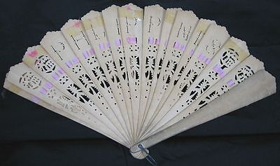 Antique 19th Century Vintage Fancy Carved Wood Hand Fan Philippines As Is