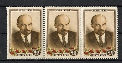 Russia Stamps # 1694 VF OG NH (3) As A Lot