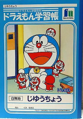 HTF Special Rare Anime Manga Doraemon Cute New B5 Notebook Japan Only Limited
