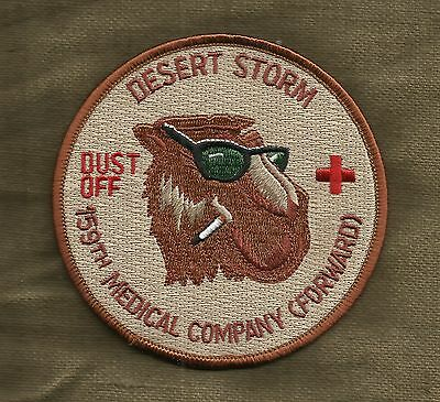 ARMY 159th Medical Company (FORWARD) DUSTOFF DESERT STORM Military Patch CAMEL