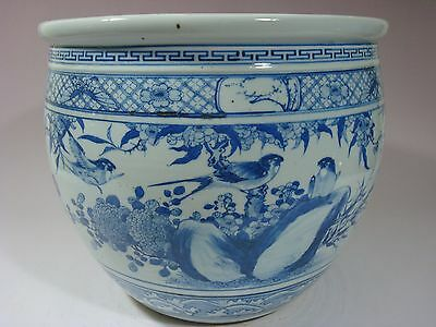 Antique Chinese Blue and White Jardiniere Fish Bowl, 18th/19th C