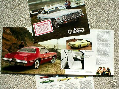 1978 DODGE MONACO Dealer Sales Brochure