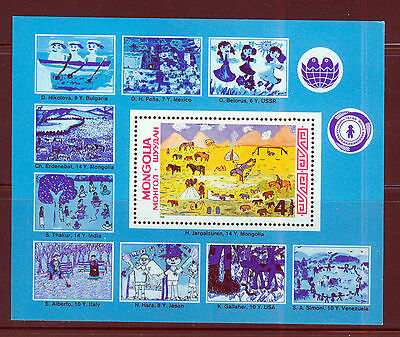 MONGOLIA 1989 MNH SC.1738 Childrens Foundation
