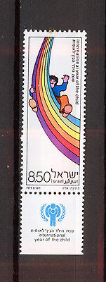 ISRAEL 1979  MNH SC.736 Intl.Year of the Children