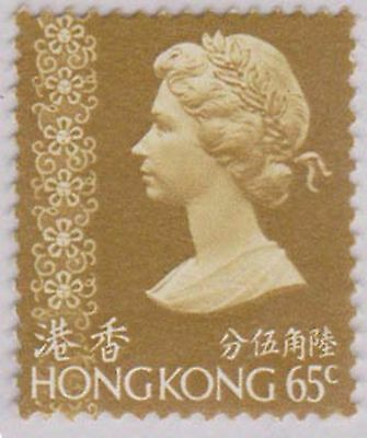 (LD19) 1973 Hong Kong 65c brown QEII key value MUH