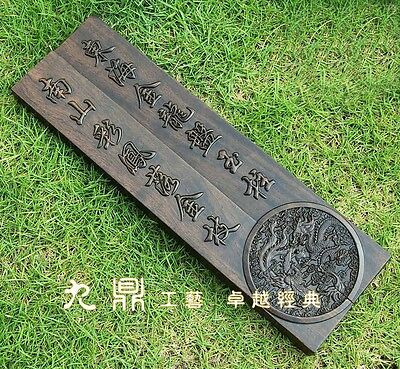 Ebony Wood Carving Dragon Phoenix Chinese Calligraphy Paper-weight Wooden WW396