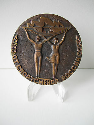 SOVIET MINISTRY OF SPORT - COMMITTEE FOR PHYSICAL CULTURE BRONZE MEDAL RUSSIA