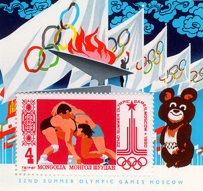 MONGOLIA 1980 MNH SC.1113 Olympic Games Moscow,wrestling