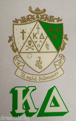Kappa Delta 2-Pack of Inside Stickers (Crest/Letters)