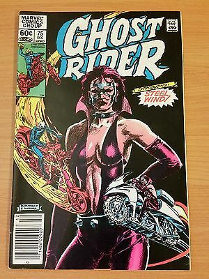 Ghost Rider #75 ~ VERY FINE VF ~ 1982 MARVEL COMICS