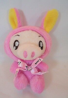 Pig In Pink Rabbit Bunny Costume Soft Plush Stuffed Animal Keychain