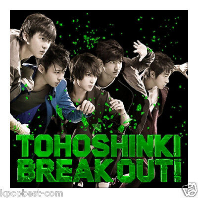 DBSK TVXQ -Break Out! (Japan 29th Single Album) CD + Gift Photo