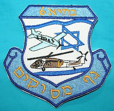 ISRAEL IDF IAF Hatzerim Air Force Base 6 Helicopter Division Velcro Patch #0218