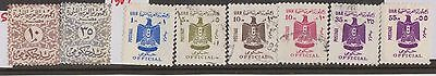 (LI17) 1958-67 Egypt mix of8 officials