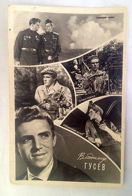 Russia Actor Andrey Gusev Vintage Real Photo Postcard 1961 USSR