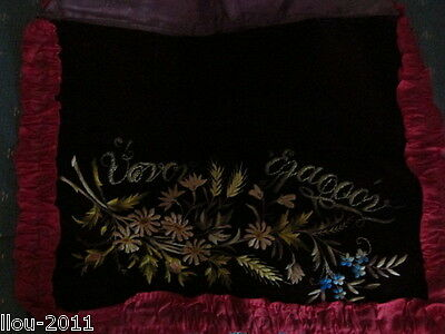 "Vintage Greek Pillowcase Handmade Tapestry Embroidered ""Vovov Enagoos"""