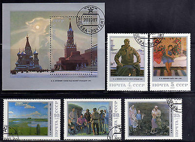 RUSIA-URSS/RUSSIA-USSR 1987 USED SC.5605/5610 Paintings by Soviet Artist
