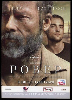The Rover (2014) Robert Pattinson Guy Pearce promotional lobby cards