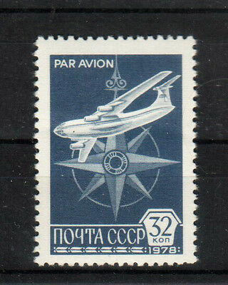 RUSIA-URSS/RUSSIA-USSR 1978 MNH SC.C121 Jet,air mail