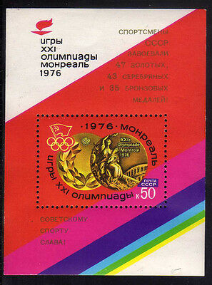 RUSIA-URSS/RUSSIA-USSR 1976 MNH SC.4472 Olympic Medals Montreal