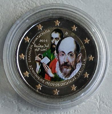 "2 Euro Griechenland 2014 ""Theotokopoulos"" in Farbe unz"