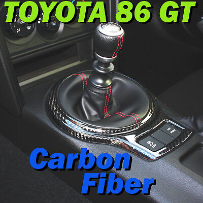 Toyota 86 GT (ZN6) Carbon Fiber Gear Shifter Surround Trim Does NOT fit GTS BRZ