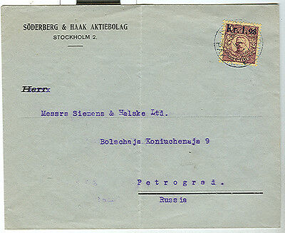 SWEDEN 1918 1.98kr Ovpt tied by Paket cancel on cover to RUSSIA, very scarce use