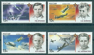 RUSSIA 2014 Set of 4 Aviation history. Air rams MNH