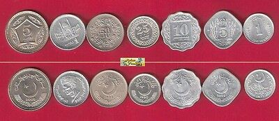 Pakistan 7 Coin Complete Set 1,5,10,25,50 Paisa, 1, 5 Rupees Unc Rare Outdated