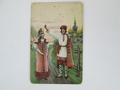 Russia -Costumes ,traditional costumes